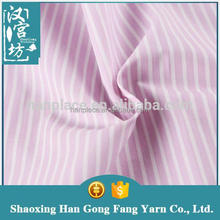 New Fashion product Italy design Colorful tr polyester suiting fabric