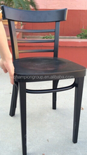 commercial starbucks cafe wood chair , contract wood chairs factory MX-6258B