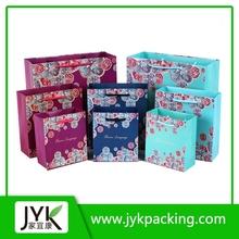 Rope handle custom printing gift paper bag christmas gift paper bag