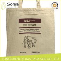 Quality new coming wheat flour cotton bag