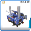 2015 Factory price high quality best sale india wall plastering machine