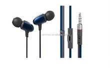 High-end sound performance comfortable in-ear headphone