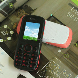 whoesale very small size mobile phone price in China