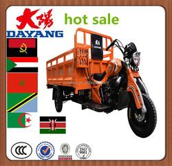 2015 chongqing hot high quality best tricycle of motoerized for sale in Argentina