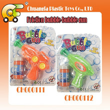 Friction bubble-bubble gun toys( one bottle of bubble water)