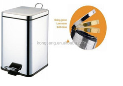 square Rectangle shape Stainless steel foot pedal waste bin High quality