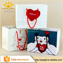 wholesaler wedding gift happiness recycle tote decorative low cost paper bag
