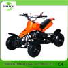 2015 Popular Four Wheel Gas Powered ATV For Hot Sale/SQ- ATV-3