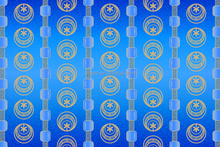 Turkish Designs Gift Wrapping Paper