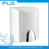BM2013 White Touchless Aluminum Automatic Hand Dryer
