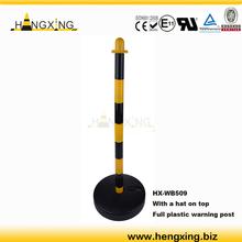HX-WB510A Retractable Warning Bollard Black&Yellow Color