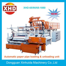 Two Sides Stick Cling Film Making Extruder Machine