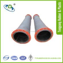 Used Concrete Pump Rubber Hose,Pump Hose