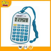 Gift Calculator DS-228A