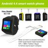 !! 2015 new smart bluetooth watch, android wrist watch, bluetooth smart watch
