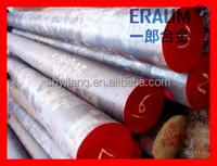 2205 UNS S32205 rod/bar