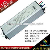 RGB waterproof led driver with 12-18w 310mA manufacturer direct