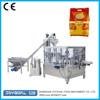 Powder packing machine is also called powder packing machine