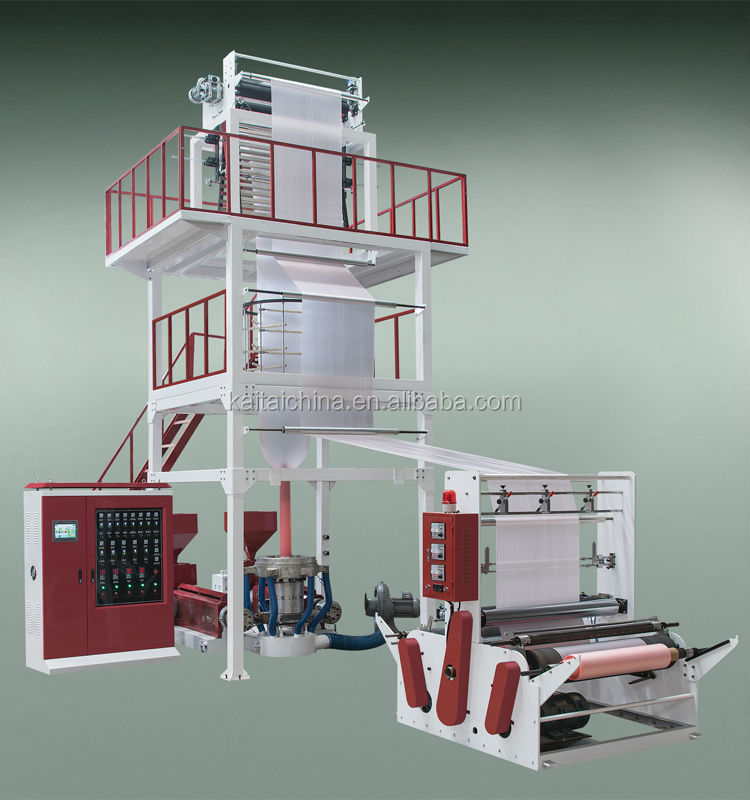 ABA three layer film bown machinery
