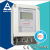 DDSY7666 Type single phase pre paid energy meter electric meter