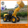 With real price, High cost-Pfm ZL50F for sale, Cat engine wheel loader for sale