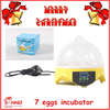 /product-gs/chicken-egg-cabinet-incubators-multifunctional-ostrich-eggs-incubator-for-sale-7-eggs-incubator-60128014889.html