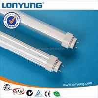 5FT 32W LED Dual-Side Tube blue led refrigerator light with ETL Approved For Cooler/Fridge