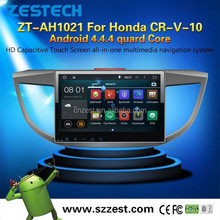 Latest Android 4.4.4 up to 5.1 double din car dvd gps for honda CRV 2013 in dash car dvd player