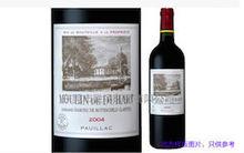 Encargo más leído botella de vino etiqueta adhesiva de embalaje etiqueta