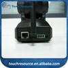 small robot wireless indoor ip camera