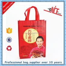 Red Bopp printed non woven shopping bag