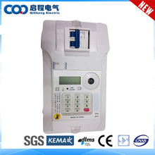 Professional Manufacturer Supplier pre payment meters