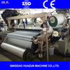 RJW851-210CM double nozzle with electric feeder with Dobby shedding water jet looms with CE certification in very cheap price
