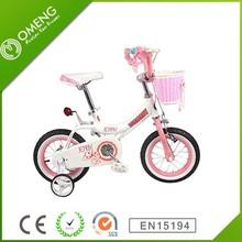 Freestyle y niños de la bici de la suciedad / bicicleta del niño precios / niños del precio pequeña bicicleta