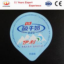 Prined yogurt aluminum foil sealing lid/cover coated with pp/ps/pe film