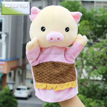 Stuffed Cuddly Plush Toy Pig /Porker Hand Puppets