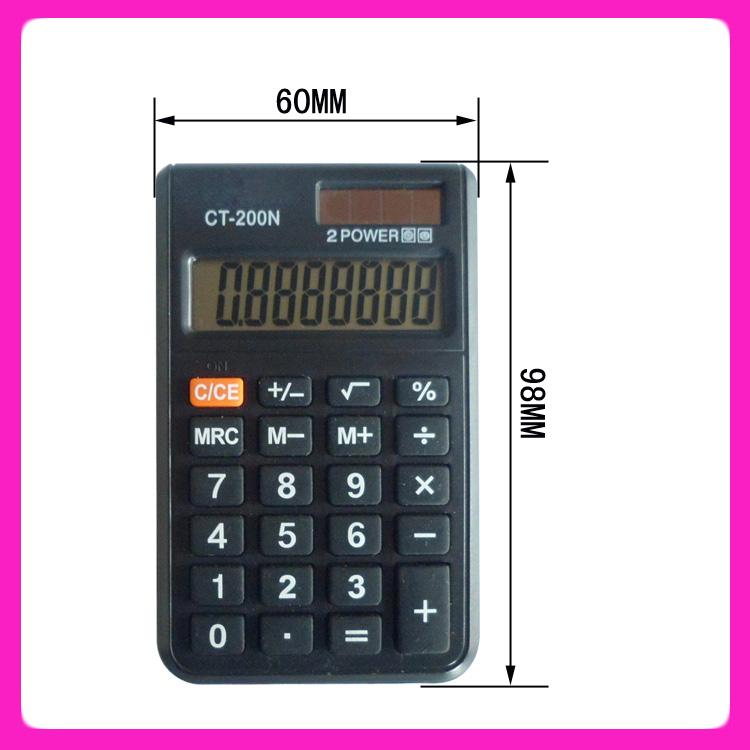 Promotional gift calculator SLD-210N & desktop Mini Calculator
