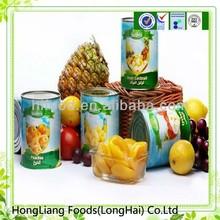 Wholesale safe food canned palm fruit