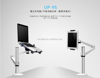 High quality 360 Degree Rotating UP 9S universal metal holder for tablet ipad stand