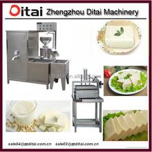 High quality low price soy milk tofu production machine