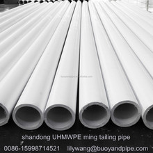 "6"" water supply pe plastic pipe/UHMWPE pipe/polyethylene pipe"