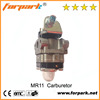 /product-gs/forpark-garden-tools-mr11-carburetor-for-chinese-chainsaw-60255629080.html