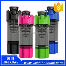 Wholesale Shaker Bottle 20OZ Mixer Protein Powder Sport Smart Shake