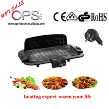 best selling 2015 new electronic barbecue cooking at home
