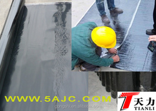 modified bitumen roofing manufacturers