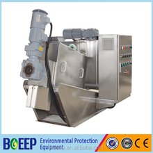 Hot selling sewage treatment machine for dying waste water