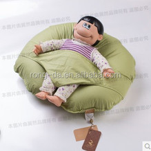 Baby Back Suport Pillow