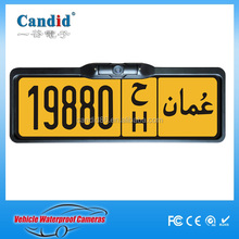 dubai license plate rear view camera