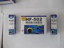 all purpose adhesive instant adhesive 502 cyanoacrylate adhesive super glue
