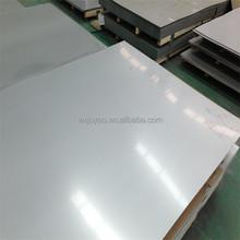 2B finish 201 stainless steel sheet